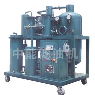 Zn Lubricating Oil Purifier (Zn смазочного масла Очиститель)