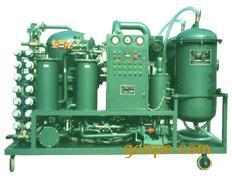 Vacuum Turbine Oil Regeneration (Вакуумные турбинного масла Регенерация)