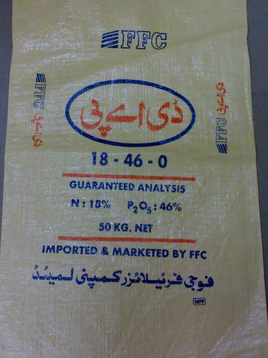Fertilizer Bags / Sacks
