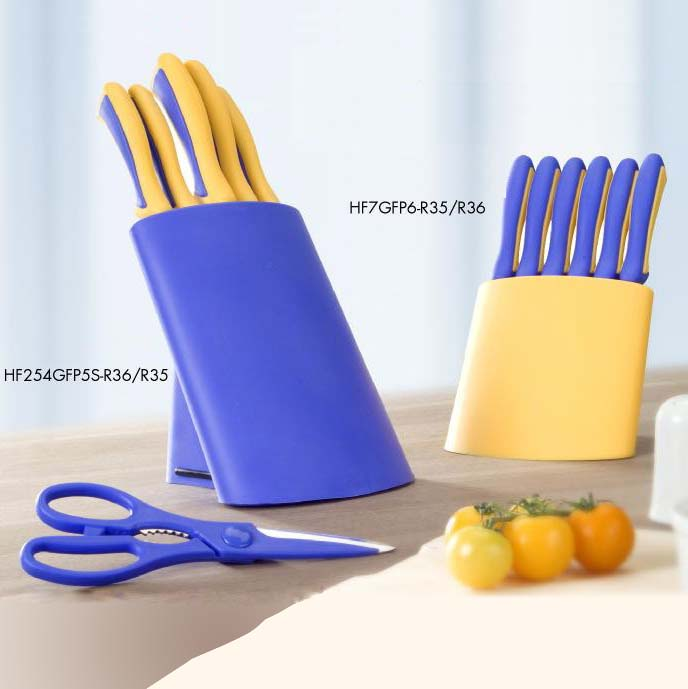 Kitchen Knife Set (Kitchen Knife Set)