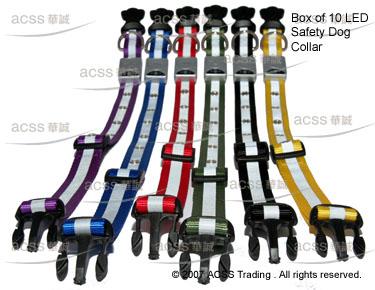 LED Safety Dog Collar (25mm Width) (Безопасность светодиодный ошейник (ширина 25мм))