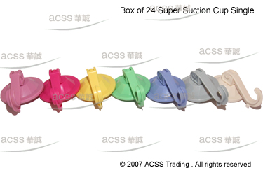 Super Suction Cup - 2 Singles (Super Suction Cup - 2 Singles)