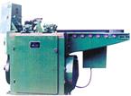 Machine Of Cutting Sheet (Машина резания листов)