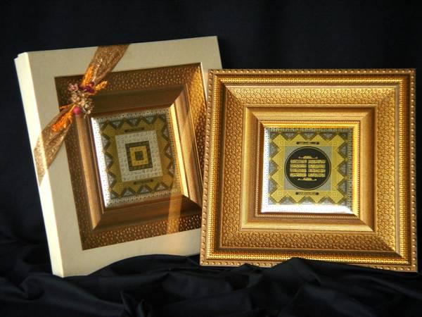 Gift For Middle Eastern Clients (Подарочные по ближневосточным Клиенты)