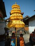 Bali Umbrellas (Бали Зонты)