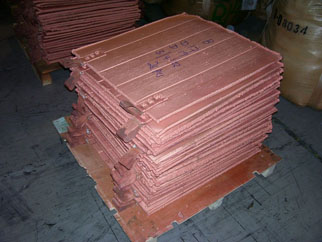 Copper Cathode 99. 99% (Медь катодная 99. 99%)