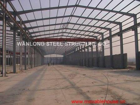 Steel Structure (Стальные конструкции)