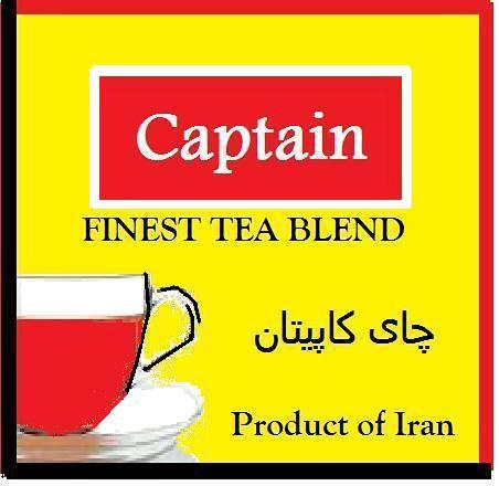 Captain Tea (Капитан чай)