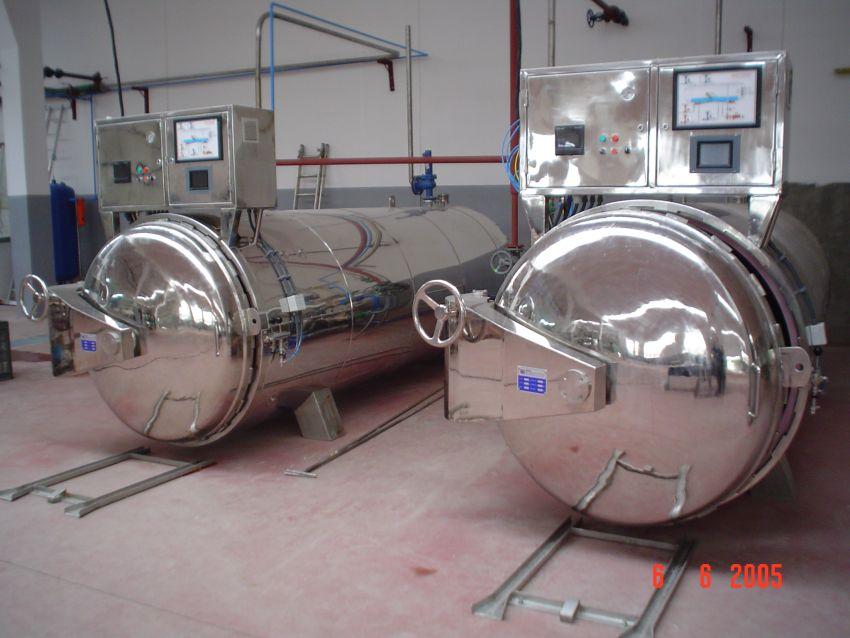 Sterilisation Autoclave (Стерилизация Автоклав)