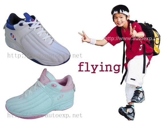 Roller Shoes (Roller Skate) (Роликовые обувь (ролики))