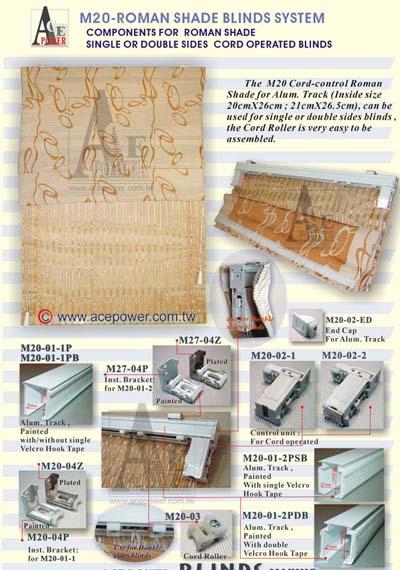Roman Blinds System (Романетты система)