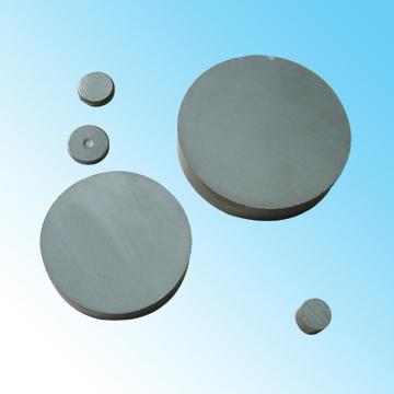 Disk Magnet (Магнитный диск)