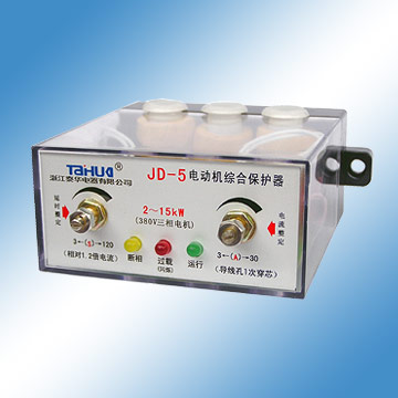 Electromotor Protection (Электромотор защите)