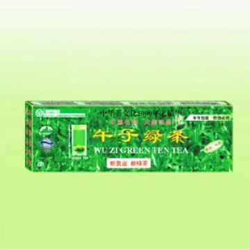 Wuzi Green Tea (Superfine) (Wuzi зеленый чай (сверхвысокое))