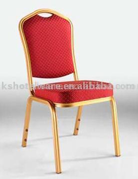 Banquet Chair (Банкетный Председатель)