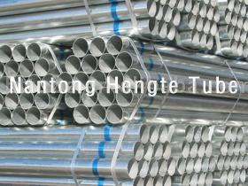 Hot Dip Galvanized Tubes