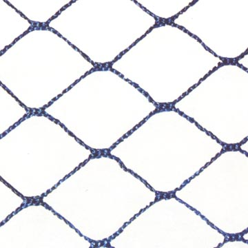 Safety Net (Trampoline) (Safety Net (батут))