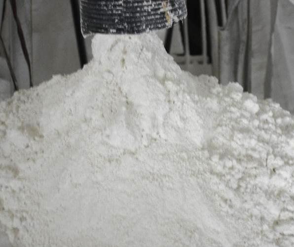 Calcium Carbonate For Rubber (Карбонат кальция для офсетного)