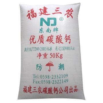 Calcium Carbonate for Rubber (Calciumcarbonat für Gummi)