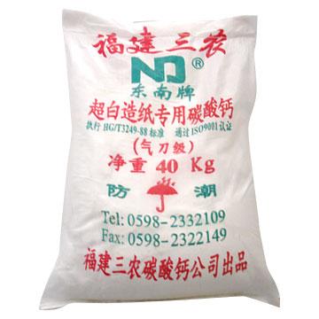 Ultra-White Calcium Carbonate for Coating Paper (Ультра-белый карбонат кальция для покрытия бумаги)