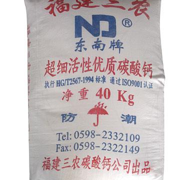 Heavy Calcium Carbonate for EVA frothing (Тяжелые карбонат кальция для вспенивания космос)