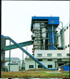 Circulation Fluidized Bed Hot Water Boiler