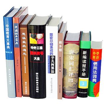 Textboks (Textboks)