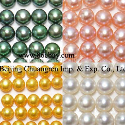 High Grade Half-Drilled Pearl (High Grade Half-gebohrt Pearl)