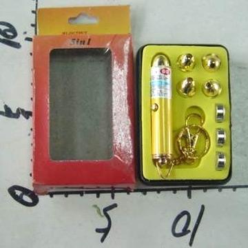 5 in 1 Key Chain Laser Pointer (5 в 1 Key Chain Лазерная указка)