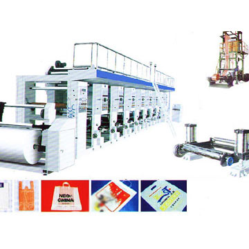 Printing Machine (Печатная машина)