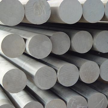 Aluminum Bar (Алюминиевый Бар)