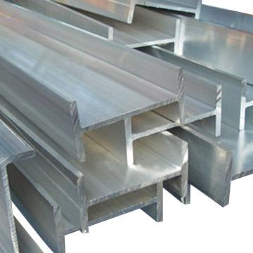 Special Aluminum Alloy Profile For Industry (Специальные Сплавы алюминиевые профили Производство)