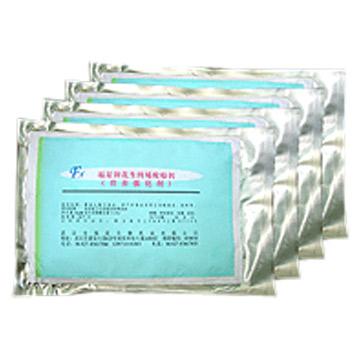 Arachidonic Acid Powder (Арахидоновой кислоты порошковые)