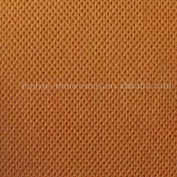 Pp Spunbonded Nonwoven Fabric (Стр Spunbonded нетканого полотна)