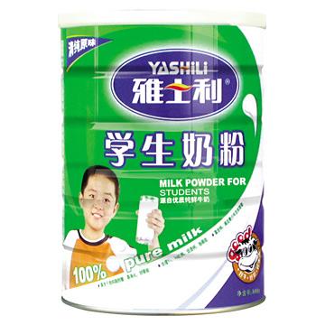 Milk Powder for Students (Lait en poudre pour les étudiants)