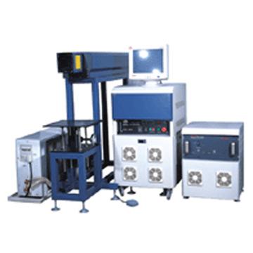 CO2 Laser Marking Machine (CO2 лазерная маркировка машины)