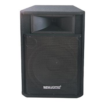 Professional Speaker (Professionelle Sprecher)