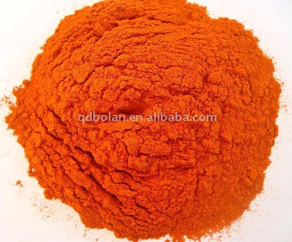 Chilli Powder Grade B (Перцем Grade B)