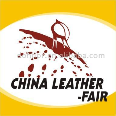 12th China (Wenzhou) International Leather Fair (12 Китай (Wenzhou) Международная ярмарка кожи)