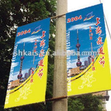 Advertising Banner Product (Advertising Banner продукта)