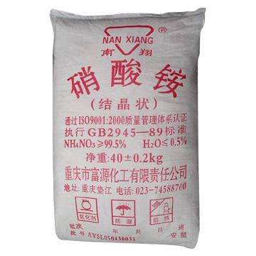 Ammonium Nitrate (Нитрат аммония)