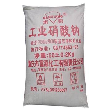 Sodium Nitrate (Нитрат натрия)