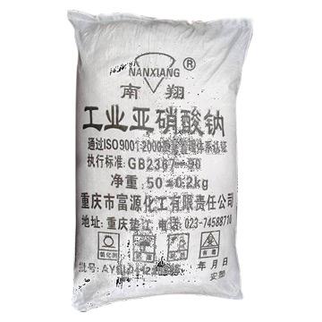 Sodium Nitrite (Нитрит натрия)