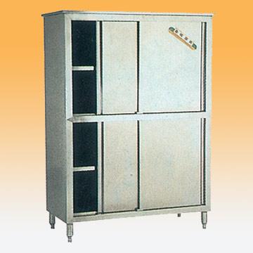 4-Door Bowl Case (4-дверный Чаша дело)