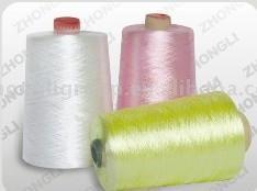 150D/2 Thread (150D / 2 Thread)