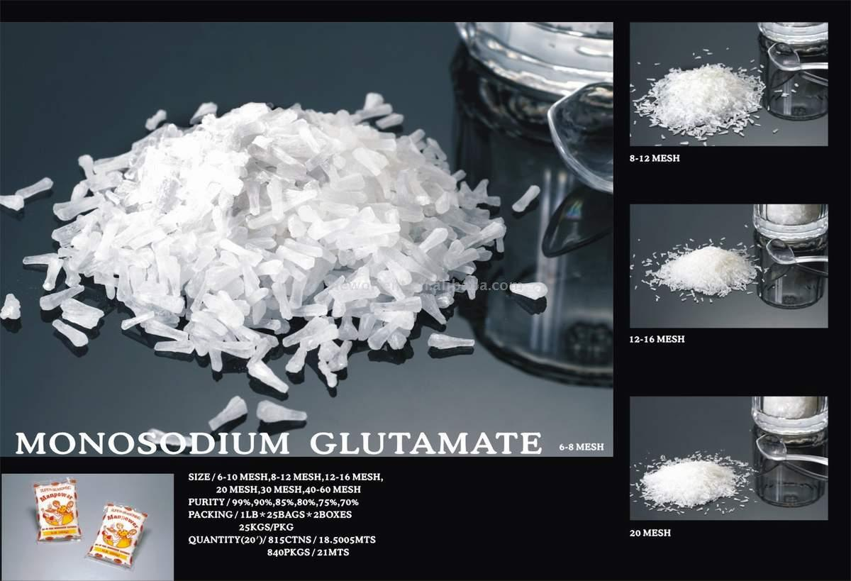 monosodium glutamate Glutamate flavoring is a generic name for flavor-enhancing compounds based on glutamic acid and its salts (glutamates) these compounds provide an umami (savory) taste to food.