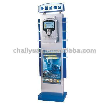 Chaliyuan Mobile Phone Charging Station Looking For Agents