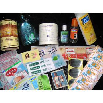 Personal Care Labels (Красота и здоровье Этикетки)