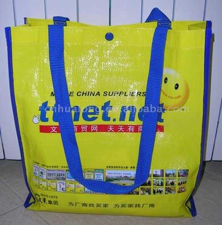 Pp Woven Shopping Bags (ПП тканые сумки покупки)