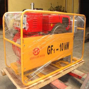 Diesel Generator Set (Single Cylinder) (Diesel Generator Set (Einzylinder))